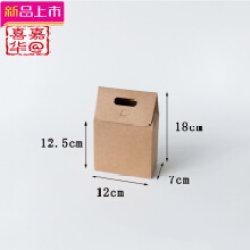喜嘉华复古简约商务礼品袋礼物盒套装大号小号礼品盒喜糖盒子包装盒礼盒 冲孔纸盒-牛皮小号 如图